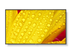 Sharp-NEC-Display-Solutions_NEC_ME-Series_front_content_1600x1200
